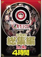 OPERA 2008年総集編 1月~4月