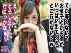 ハロウィンナイトSEX 露出度MAXの悪魔コスプレ女子大生と即ハメSEX! ! 上...