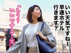 澪さん 33歳 世田谷区在住 サバサバ系ツンデレ人妻が体位を変えるたびに連...
