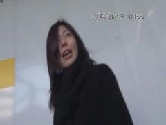 密着生撮り 人妻不倫旅行 特別篇 #155 続~優しい嘘~ 桃恵 34歳