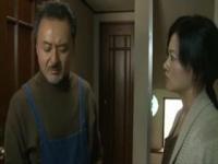 ヘンリー塚本 再婚相手の連れ子の娘に手を出した男