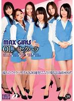 MAX GIRLS 18