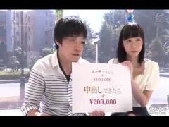 友達同士で中出しできたら20万円! 大量射精され垂れまくっちゃう女子大生 ...