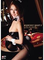 東京BUNNY NIGHT 2