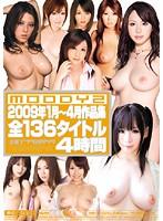 MOODYZ 2009年1月〜4月作品集