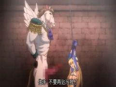 エロアニメ 馬の怪物と触手モンスターに監禁拘束され凌辱子宮姦レイプされ...