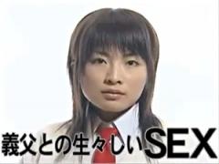 ヘンリー塚本 義父の肉棒に夢中の女子校生が昼間から近親相姦!