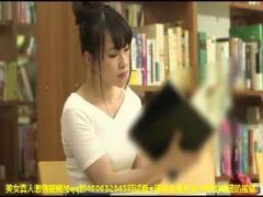 図書館でレズビアン司書に痴漢されるお姉さん動画