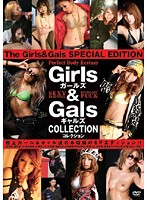 Girlsガールズ & Galsギャルズ COLLECTION
