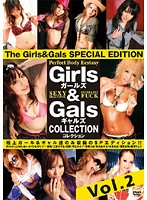 Girlsガールズ & Galsギャルズ COLLECTION Vol.2