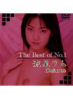 The Best of No.1 Deluxe