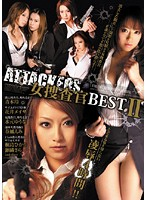 ATTACKERS 女捜査官BEST2