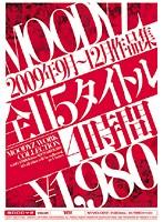 MOODYZ 2009年9月〜12月作品集