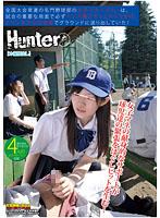 全国大会常連の名門野球部の女子マネージャーは、試合の重要な局面で必ず...