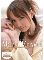 New Comer Maria Eriyori