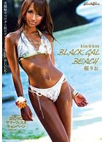 kira☆kira BLACK GAL BEACH 美脚魅せつけガニ股ロデオ☆BEACH FUCK!