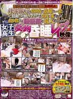関西圏某老舗旅館オーナー盗撮流出 修学旅行の宿泊先の旅館の一室「ご自由...