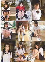 「無垢」特選四時間 純粋少女×白ソックス限定 二足目