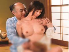 高坂保奈美 お義父様やめて下さいと囁いでも膣ヌルヌルです