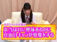 素人ナンパ企画 田舎の素朴な修学旅行生w 背伸びしたくなる10代の女子校生! !