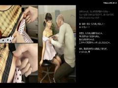 3DCGアニメ 鬼畜なジジイ医師によって繰り返される少女への凌辱が次第に快...