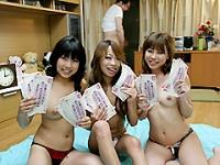 美人3姉妹の24時間ヌキヌキ射精チャレンジ!3