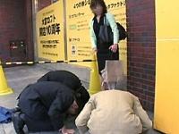 続・人妻ナンパ204