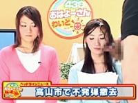 女子アナに顔射!総集編4時間DX