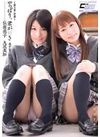 やっぱり、君が好き 美少女・微熱レズビアン 〜第3章・恋慕〜
