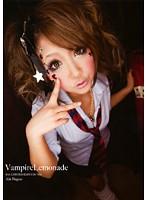 Vampire Lemonade Di3 LIMITED EDITION 002