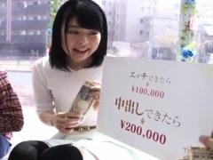 中出しセックス賞金獲得方式MM便! 女子大生と男友達だが、チャレンジする...