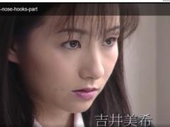 AV女優の吉井美希 新人美ボディー巨乳ギャルナースを鼻フック拘束アブノー...