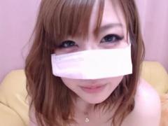 無修正ライブチャット めちゃくちゃ可愛い美乳おっぱいギャル系色白美少女...