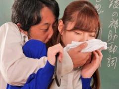 美人女教師が婚約者の目の前で凌辱される