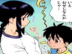 エロアニメ フ゛ルマ姿のおねーさんの胸をガン見するショタホ゛ーイ その...